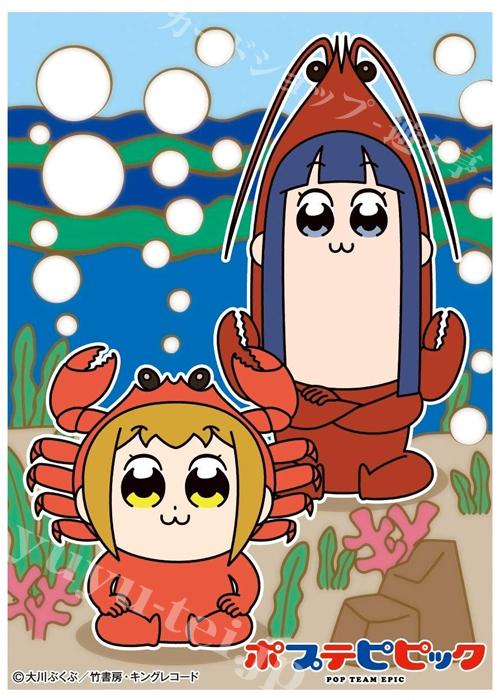 キャラクタースリーブ EN-969 ポプテピピック 『カニとロブスター』(2021年1月22日 発売).jpg