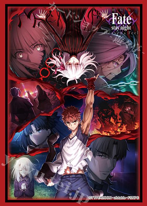ブシロードスリーブコレクションHG Vol.2769 『劇場版「Fate/stay night [Heaven's Feel]」』第3章第2弾キービジュアルver.(3月5日 発売).jpg